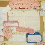 横浜平沼高校  Yくん 数学 平均+13点 生物 平均+17点