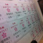 日本大学中 Aさん 実力テスト学年3位