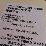 鎌倉学園 Wくん 代数 平均+26点 幾何 平均+18点