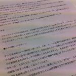 【逗子開成】元塾生による私立中高レポート!【2017年版】