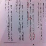 国語が苦手な中学受験生に集中して問題に取り組ませる方法2