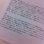 【東京都市大附属中高】元塾生による私立中高レポート!