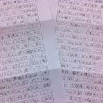 【2018年合格体験記】 湘南高校合格 Sさん 「とにかく慣れて、間違えた問題はできるまで解けば大丈夫です」
