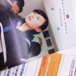 【2019年入試に向けて】神奈川学園中の学校説明会レポート