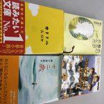 【セレッソ文庫】最近 塾に置いている本 マンガ類