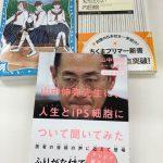 「セレッソ授業+速読」で集団塾内の国語順位 115位→16位へ