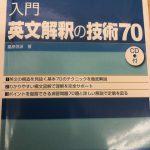 横浜隼人高 国際語科 Mさん 英語 平均+22点